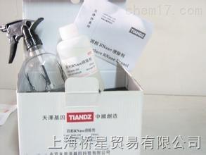 柱式病毒RNAout RNA提取试剂盒50次 天恩泽品牌71001-50