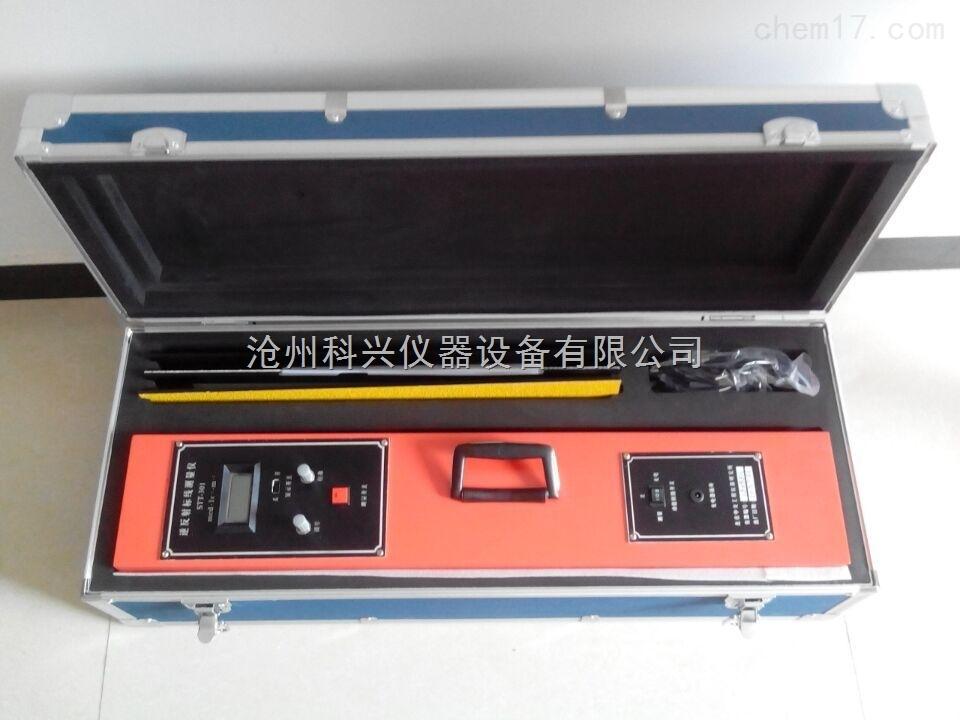 公路标线逆反射系数测量仪