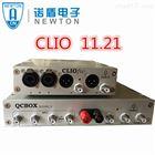 clio11.21蓝牙耳机电声测试仪