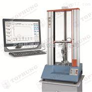 工程塑料试验机