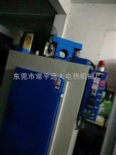 河源实验小烘箱 高温实验小烤箱 厂家直供焗炉