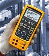 F726C校准仪美国福禄克FLUKE校准器检验仪
