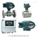 横河电磁流量计AXF002G-E1AL1S-AD41-01B/CH