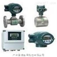 AXF150W-PNAL1S横河电磁流量计AXF002G-E1AL1S-AD41-01B/CH