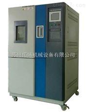 TH-9101可程序恒温恒湿试验箱