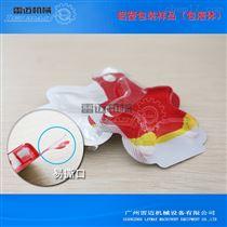 广州铝塑泡罩包装机,液体铝塑泡罩包装机