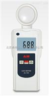 数字照度计厂家,AL-162V北京照度仪
