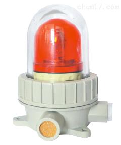 新黎明 24V BBJ防爆声光报警器