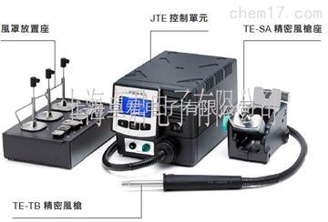 JBC恒溫熱風機