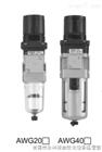 日本原装进口SMC内置压力表过滤减压阀