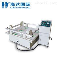 HD-521Z新振动试验仪器,电子式振动试验仪器,品牌检测设备