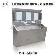 不锈钢手术室洗手池感应式 三人不锈钢医用洗手池