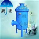 XTSC6L立式汽液分离塔