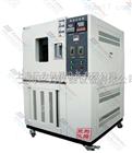 JW-8007紫外老化实验箱