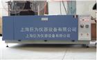 氙灯耐气候试验箱UV氙灯老化试验箱
