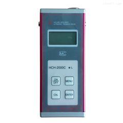 MCH-2000C超声波测厚仪 高精度测厚仪