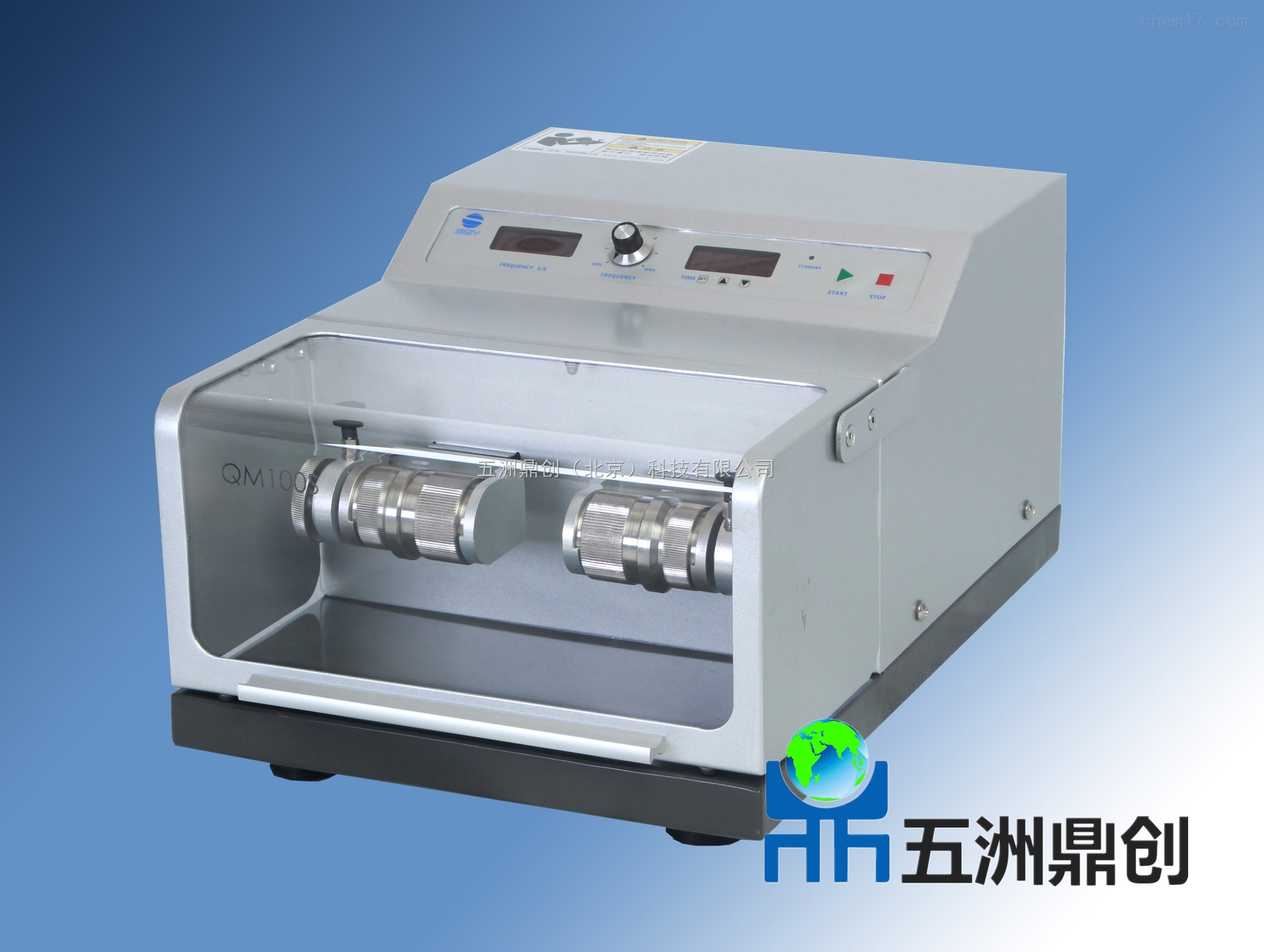 QM100S多功能混合研磨仪可靠球磨仪北京厂家直供