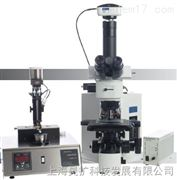 Q500型蓟管式分析铁谱仪