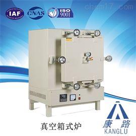 现货供应ZKXL-1008真空箱式炉