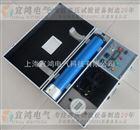 YHZF-60kV/3mA交直流高压发生器