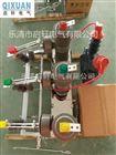 【ZW32-12G高压真空断路器、10KV真空断路器】带隔离刀闸