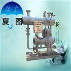 QD-4不锈钢气动疏水自动加压器