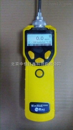 PGM-7600手持式VOC气体检测仪