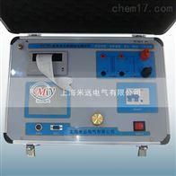 KS-08互感器伏安特性综合测试仪