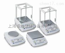 赛多利斯电子天平BSA4202S