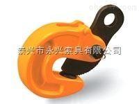 SL型模锻简易吊卡价格