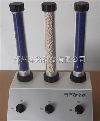 JHQ-3三联气体净化器/气源、气源发生器气体净化器
