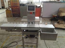 苏州自动检重秤/重量别选机V6-1HK/2KH-D