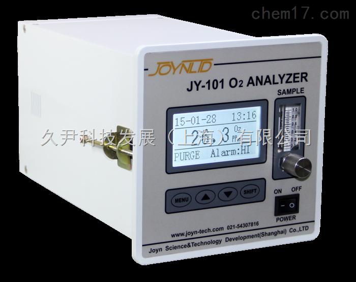 上海久尹厂家直销微量氧分析仪