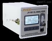 JY-101上海久尹*微量氧分析仪