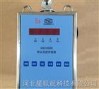 粉尘浓度传感器/粉尘测定仪GCG10000