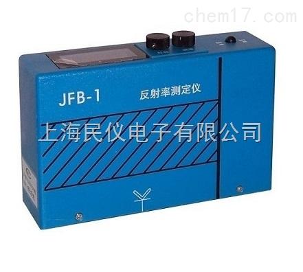 JFB-IJFB-I便携式反射率测定仪