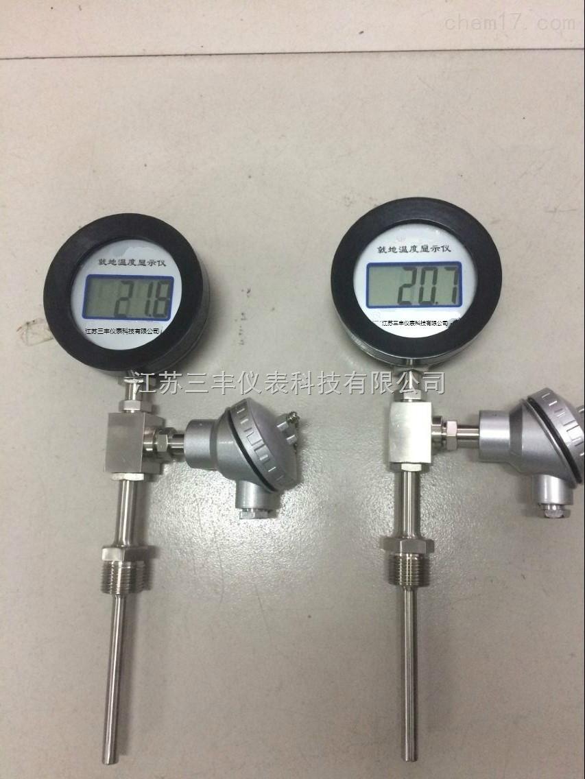 远传就地温度显示仪