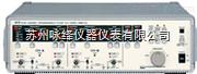 NF3628可编程滤波器