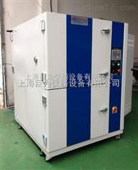 JW-4001/4002/4003江苏--南京冷热冲击试验箱质量有保障