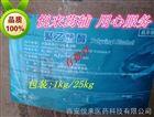 药用级聚乙烯醇 有批件 符合*药典聚乙烯醇*中低粘