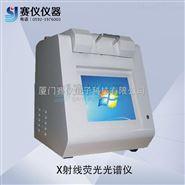 X射线荧光光谱仪PMS7700T