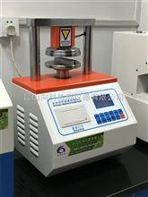 XK-5003胶合强度试验机