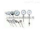 热套式双金属温度计【型号:WSS-503L】