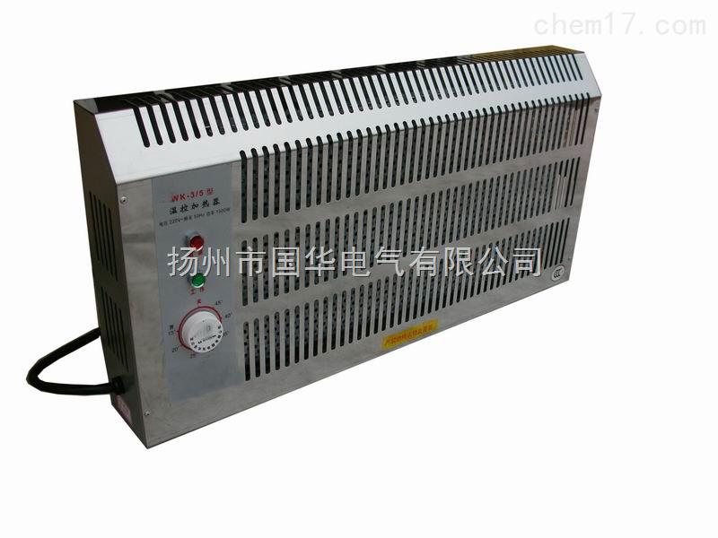 油田活动房防水防爆 电暖器