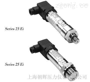 23(S)Ei/25(S)Ei/26Ei系列本安型压力变送器