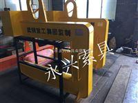 c型吊具供应商