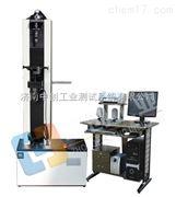 5000N织物拉伸试验机纺织品力学检测系统专用机型