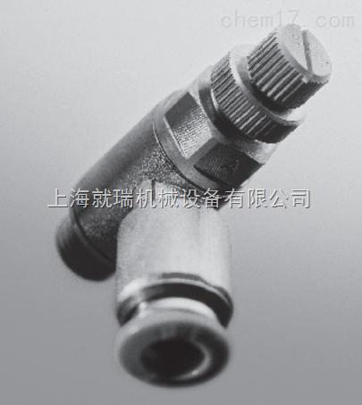 GRLA-M5-LF-C,费斯托单向节流阀