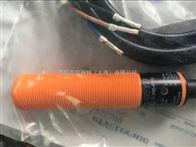 PX-24SUNX數字光纖傳感器