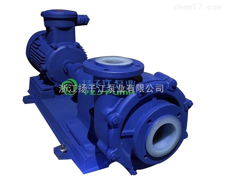 UHB卧式衬氟化工离心泵耐酸碱化工脱硫泵高温污水泵